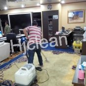 Cuci Karpet Kantor MMC Jakarta